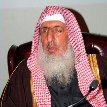 المفتي: عهد الملك سلمان تميز بالتلاحم الوثيق بين القيادة والرعية