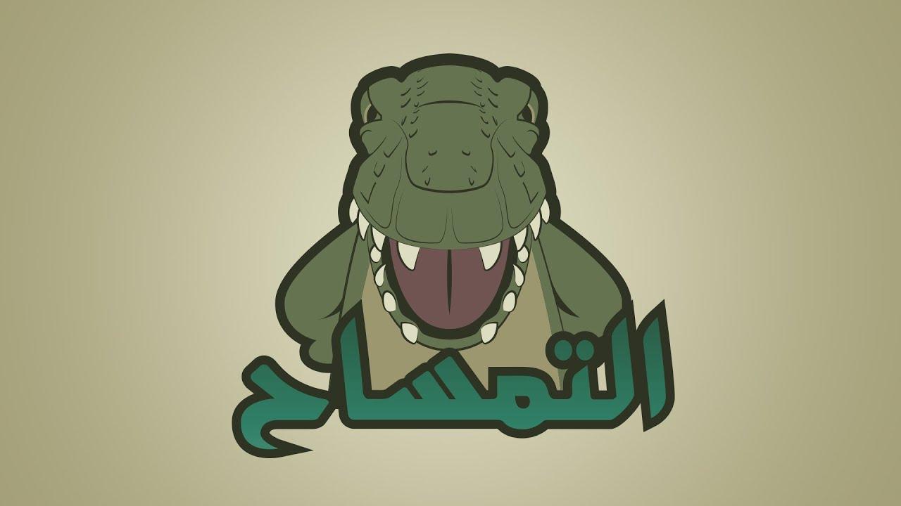 برومو التمساح بالبوليفارد في #موسم_الرياض