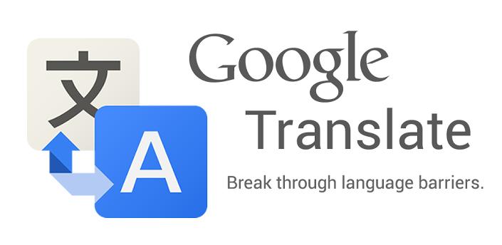 مترجم جوجل سيدعم الترجمة الفورية للخطابات الطويلة في تطبيق الأندرويد