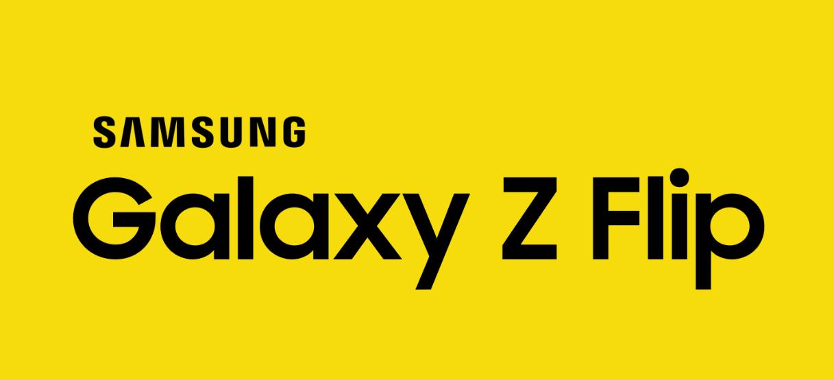 هاتف سامسونج القابل للطي القادم ربما يأتي باسم Galaxy Z Flip