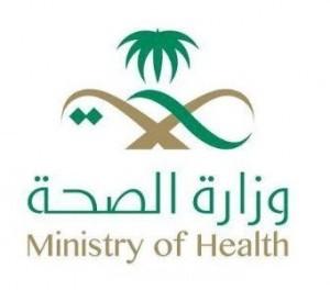 «الصحة»: المملكة خالية من «كوفيد 19».. وإصابة أكثر من 75 ألف عالميا