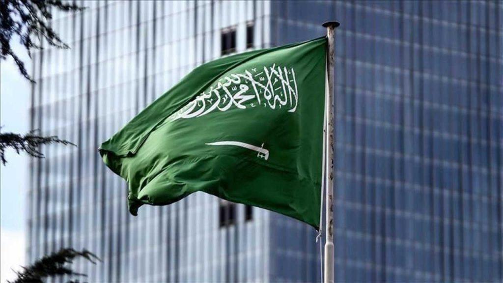وظائف منوعة في السعودية