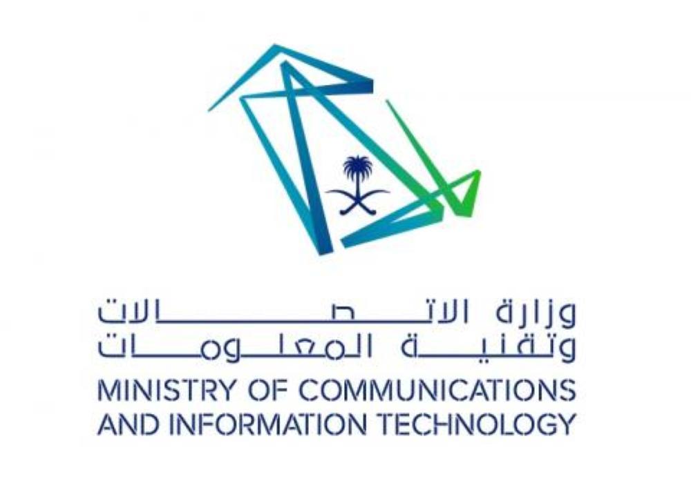 مبادرة لتأهيل الكوادر الوطنية في التحول الرقمي