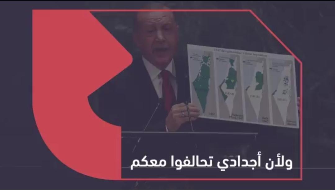 #فلسطين .. لعبة #اردوغان