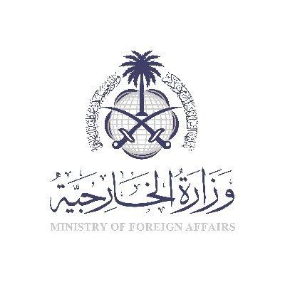 """""""الخارجية"""": جميع التأشيرات متاحة عدا """"العمرة"""" و""""السياحة"""" لبعض الدول"""