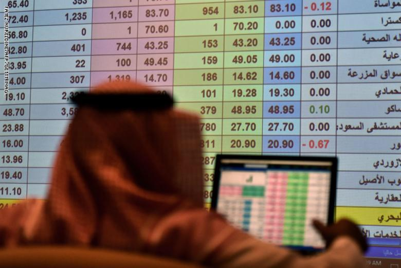 سوق الأسهم يغلق مرتفعًا وسهم أرامكو عند 29.60 ريال