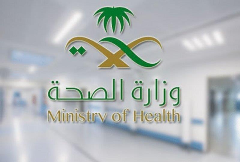 وزارة الصحة تعلن 157 حالة إصابة جديدة بفيروس كورونا .. التفاصيل
