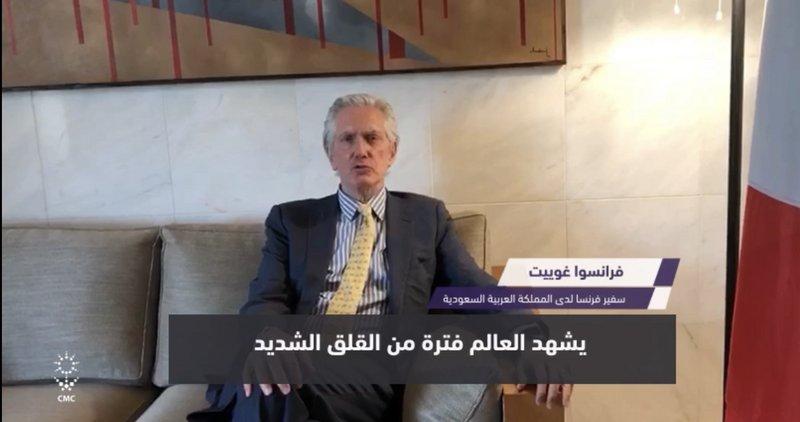 بالفيديو.. السفير الفرنسي بالمملكة: الأطباء السعوديون اختاروا البقاء بجانب شعبنا .. إنها شجاعة