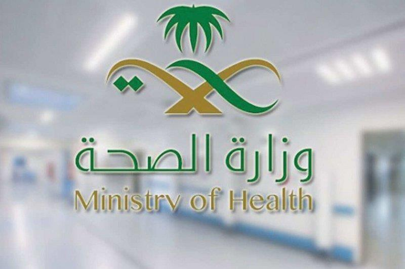 وزارة الصحة تعلن عن 435 حالات إصابة جديدة بفيروس كورونا .. التفاصي