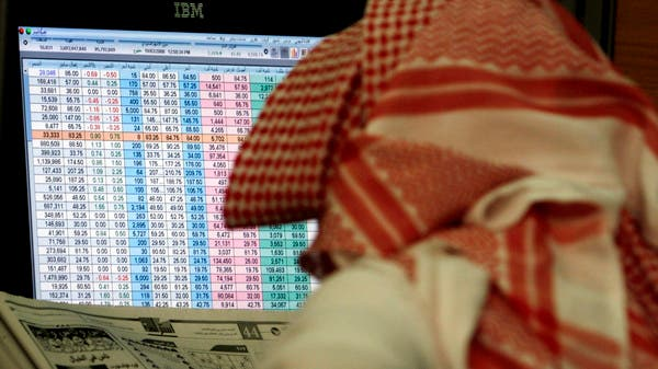 مؤشر سوق الأسهم السعودية يغلق منخفضاً عند مستوى 6865.74 نقطة
