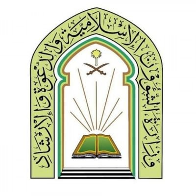 أوقات صلاة عيد الفطر ١٤٤١ هـ لمناطق المملكة بدون خطبة