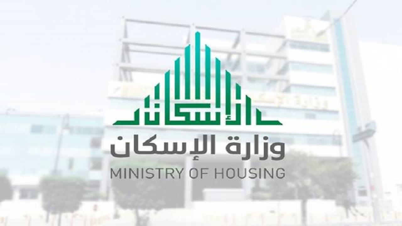 الإسكان: إيقاف مبادرة دعم العسكريين لمنتج البناء الذاتي للطلبات الجديدة