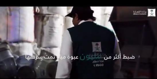 """القبض على عمالة تسرق عبوات المياه الفارغة من منافذ البيع لإعادة """"طحنها"""" وبيعها بالوزن (فيديو)"""