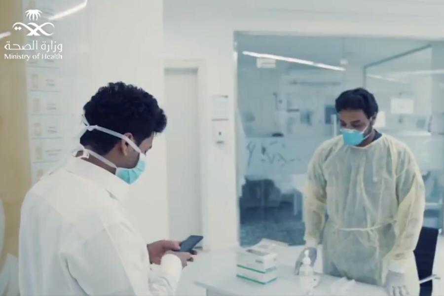 """""""الصحة"""" توضح المراحل التي يمر بها الخاضعون لفحص """"كورونا"""" (فيديو)"""