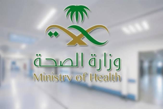 وزارة الصحة تعلن عن  1595 حالات إصابة جديدة بفيروس كورونا .. التفاصيل