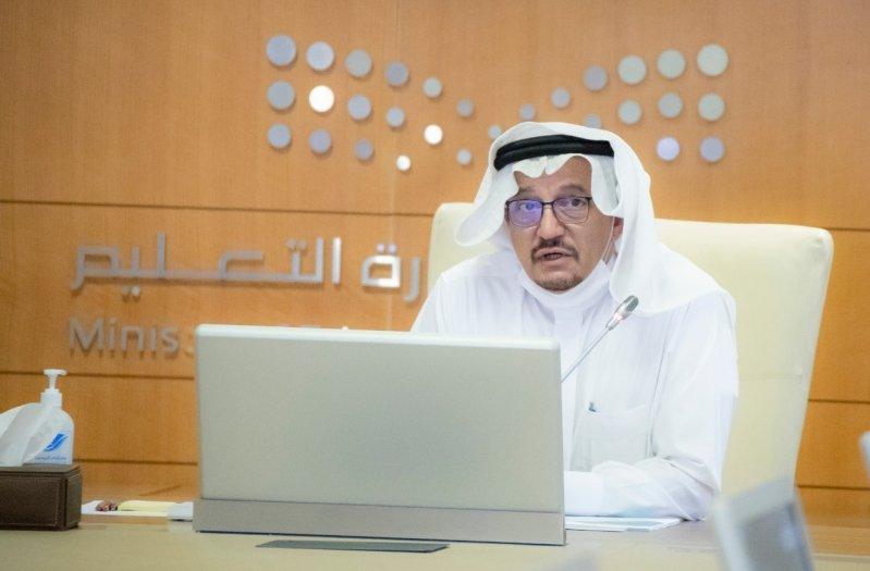 حمد آل الشيخ لمديري التعليم: ضعوا خططًا محتملة للتعامل مع استمرار كورونا