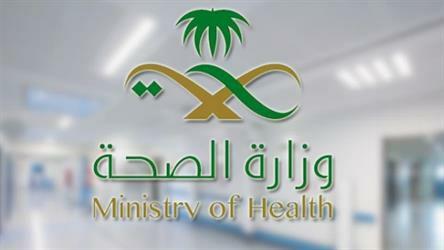 وزارة الصحة تعلن عن  2422 حالات إصابة جديدة بفيروس كورونا .. التفاصيل