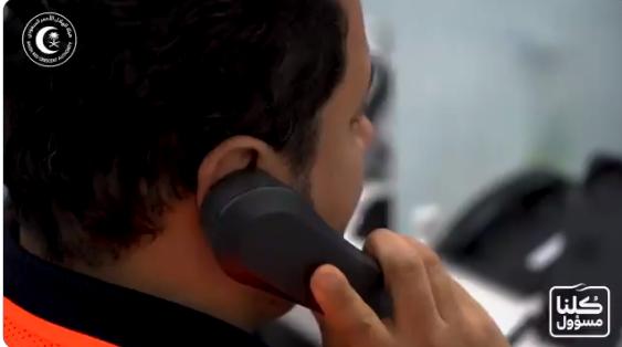 """""""الهلال الأحمر"""" يوضح مجدداً كيف تضر الاتصالات غير الطارئة بصحة الآخرين (فيديو)"""