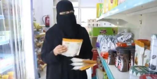 مواطنة تروي قصة افتتاحها محل تموينات بطاقم نسائي (فيديو)