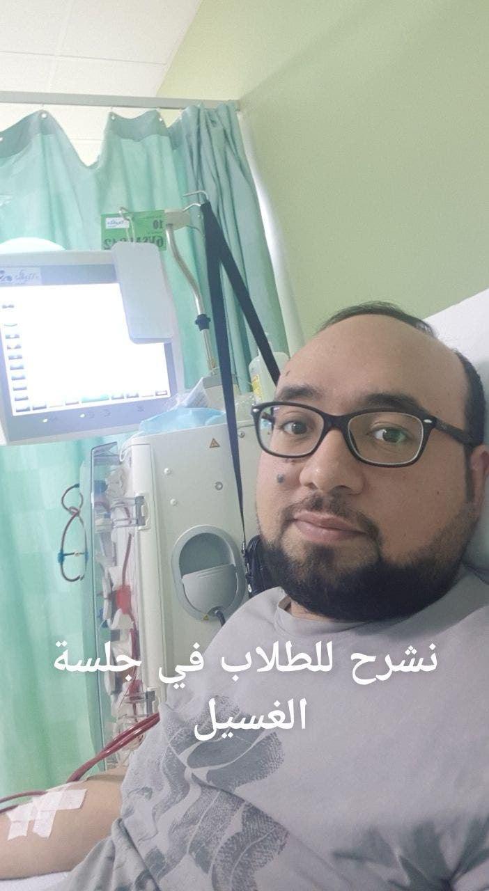 قصة معلم سعودي قدم الدرس لطلابه أثناء غسيل الكلى
