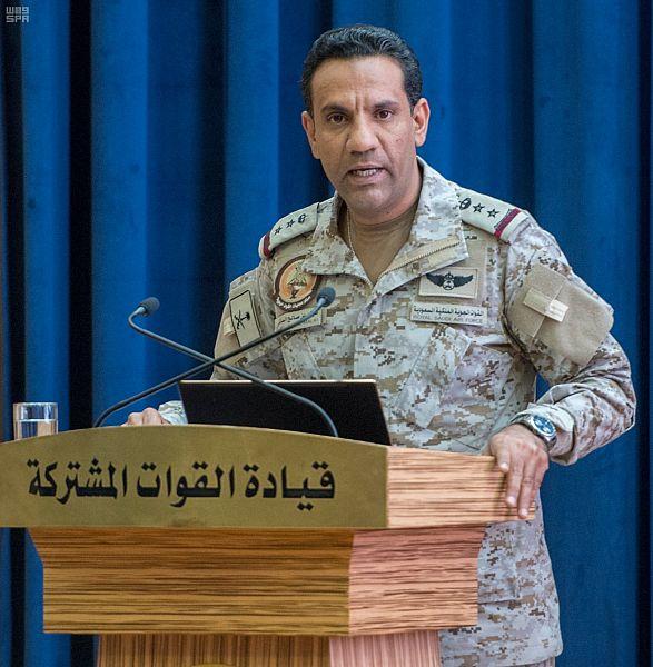 اعتراض وتدمير طائرة بدون طيار (مفخخة) أطلقتها المليشيا الحوثية الإرهابية باتجاه المملكة