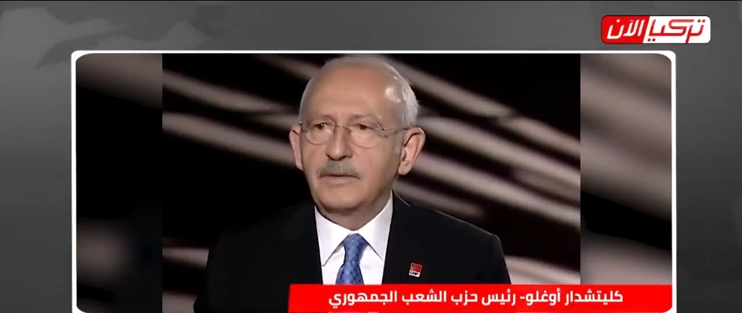 زعيم المعارضة التركية: الليرة تذوب مثل الثلج والفقير هو من يدفع الفاتورة