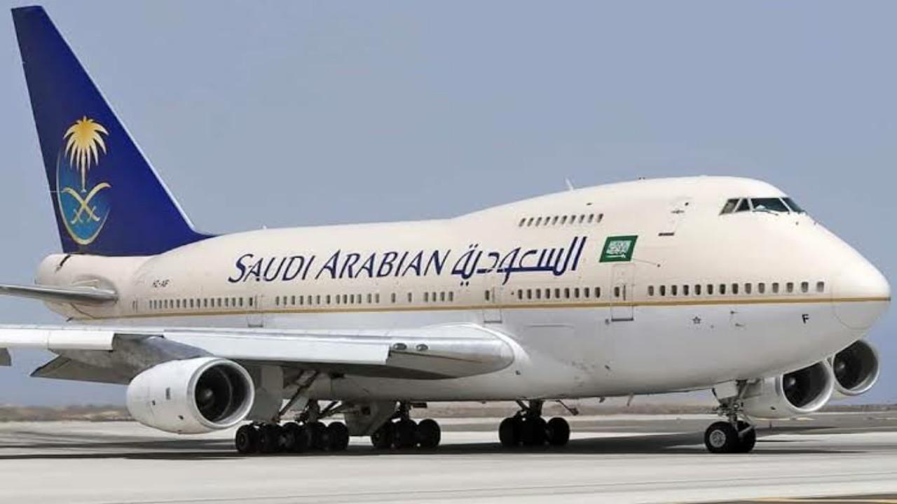 الخطوط السعودية تزف بشرى سارة للعسكريين