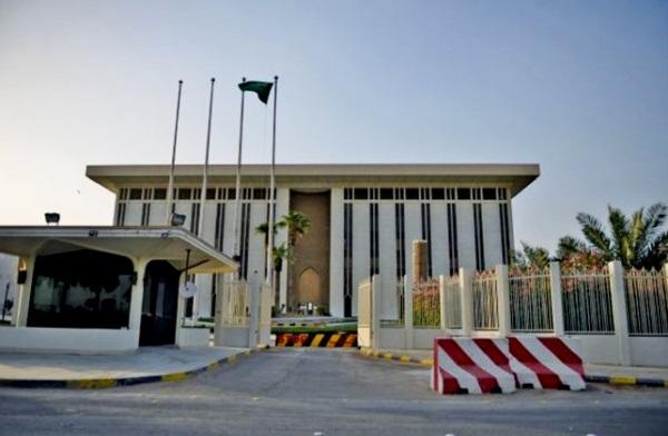 """البنك المركزي السعودي: """"سياسة المصرفية المفتوحة"""" تتيح مشاركة البيانات وتدعم الابتكار وتعزز الثقة في القطاع المالي"""
