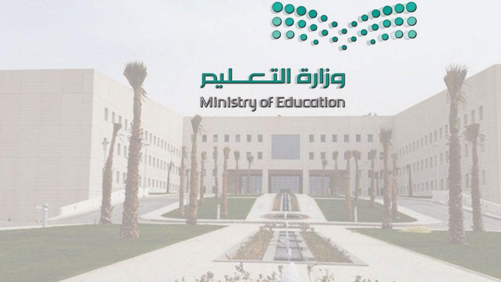 «التعليم عن بُعد».. الوزير آل الشيخ يعدد 4 مكتسبات لتمديد التجربة بالمملكة