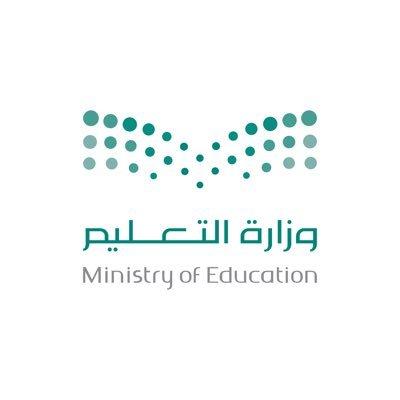 وزارة التعليم تصرح حول إستمرار #التعليم_عن_بُعد