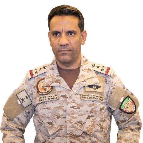 التحالف: اعتراض وتدمير مسيرة مفخخة أطلقتها ميليشيا الحوثي باتجاه خميس مشيط