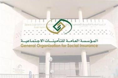 """""""التأمينات"""": تسجيل العامل دون علاقة عمل حقيقية يعرض المنشأة لغرامة 20 ألف ريال"""