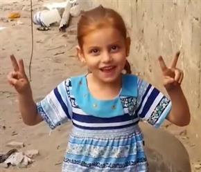 شاهد.. طفلة فلسطينية تلوح بعلامة النصر فوق صاروخ إسرائيلي سقط في منزل أسرتها