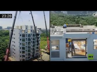 الصين.. بناء مبنى مكون من 10 طوابق خلال 28 ساعة فقط
