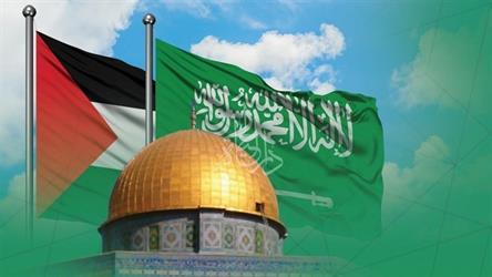وثائقي يروي دور المملكة ودعمها للقضية الفلسطينية