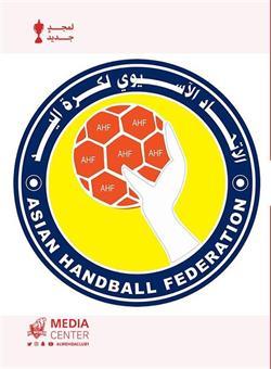 """الوحدة يُعلن عدم سماح """"الآسيوي"""" بحضور الجماهير في البطولة الآسيوية لكرة اليد"""