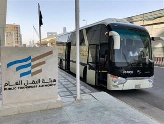 إطلاق منصة إلكترونية جديدة للاعتراض على مخالفات أنشطة النقل
