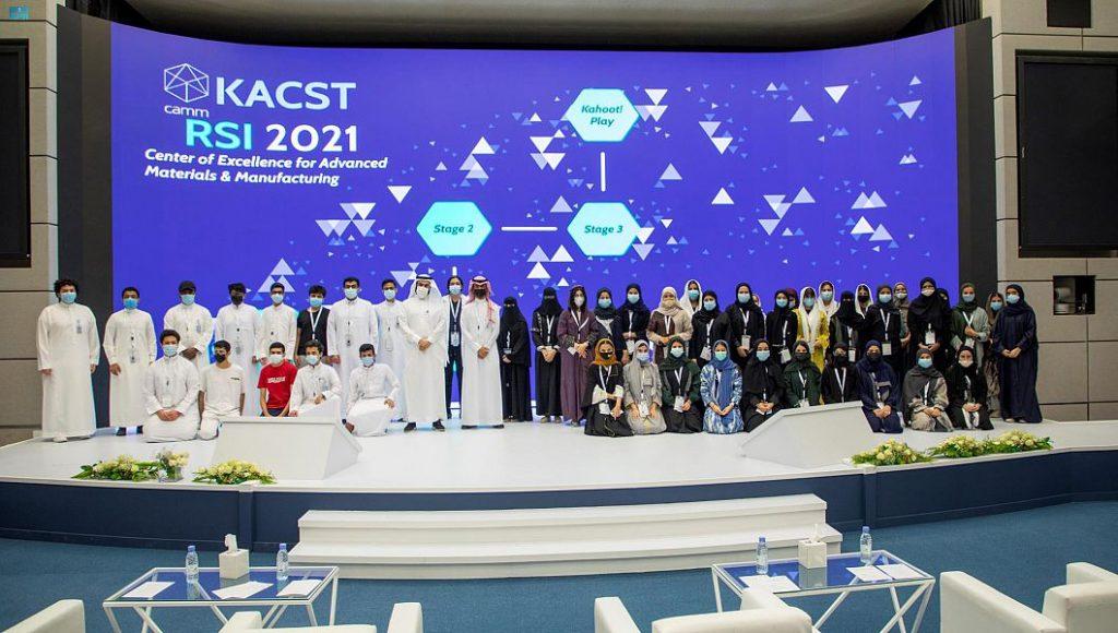 """""""كاكست"""" تطور مهارات الموهوبين في البحث والابتكار للمنافسة في المحافل المحلية والإقليمية والدولية"""