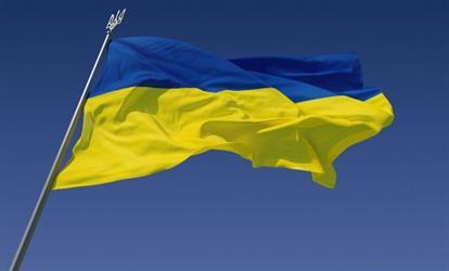 رجل يهدد بتفجير قنبلة يدوية في مقر الحكومة الأوكرانية