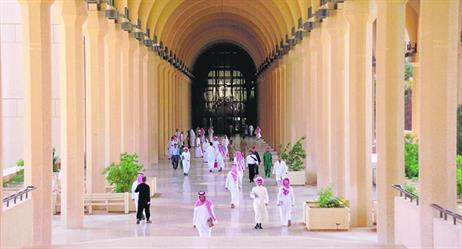 """تصنيف"""" شنغهاي"""": جامعتان سعوديتان ضمن أفضل 150 جامعة عالمية"""