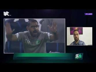 يوسف المناعي: لا يمكن تجزئة الهزيمة.. الجميع كان سبب في خسارة البطولة.