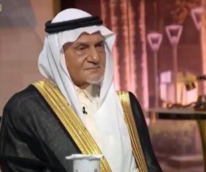 تركي الفيصل يروي موقفاً له مع إمام مسجد تطاول على جمعية خيرية تديرها إحدى أخواته