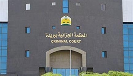 مصادر: حكم بالسجن 15 عاماً بحق ممارس صحي تحرش بمواطنة في القصيم